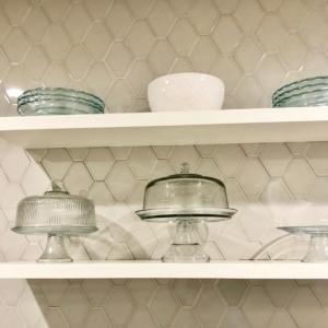 Butler pantry display